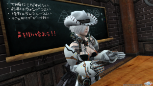 pso20150806_232143_015.png