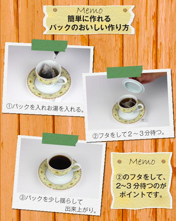 iemura-coffee-6-1_20150708104733d63.jpg