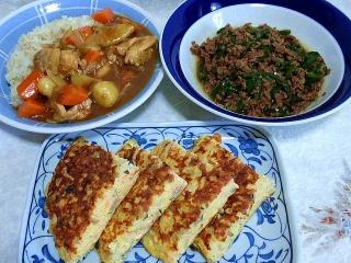 150710_3310カレーライス・ピーマンの挽肉炒め・スパニッシュ風オムレツVGA