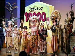 150716_劇団四季「ライオンキング」大阪公演で1万回達成_mjiji_mega_0019587059VGA