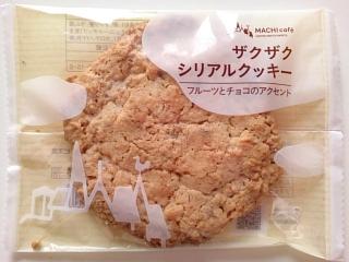 ローソン ザクザクシリアルクッキー
