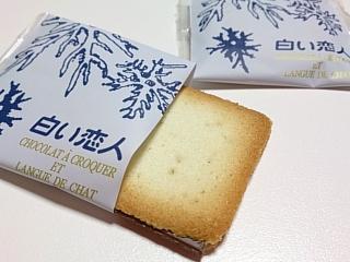 石屋製菓 白い恋人(ホワイト&ブラック)aa