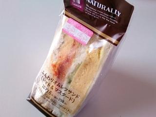 ローソン ふんわりオムレツサンド(トマト&マスタード)¥298