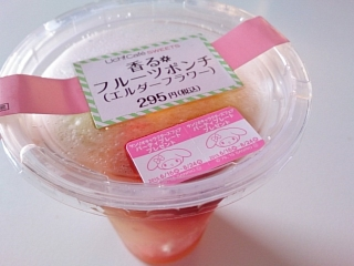 ローソン 香るフルーツポンチ(エルダーフラワー)¥295