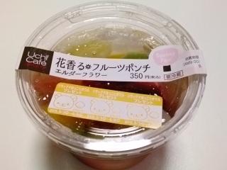 ローソン 花香るフルーツポンチ(エルダーフラワー)¥350