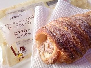 ローソン クッキーデニッシュコロネ¥130