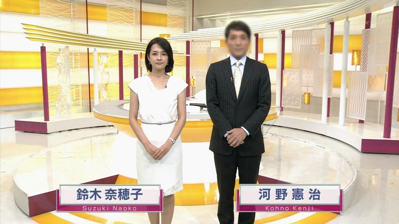 NHK「ニュース7」鈴木奈穂子キャスターお腹ふっ …