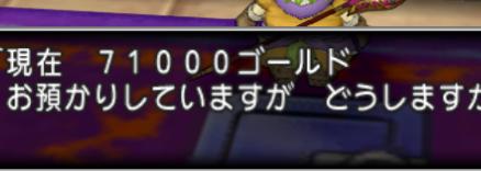 11044