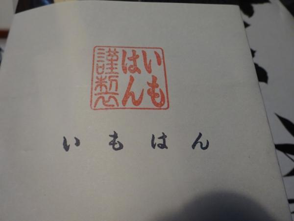 150708-1.jpg