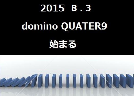 20150731018.jpg
