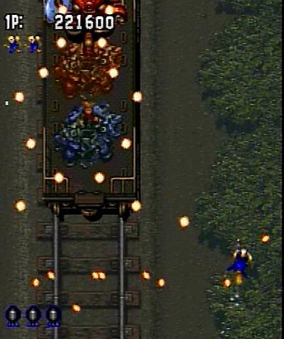 ガンバード 列車5