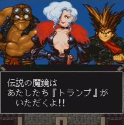 ガンバード紹介6