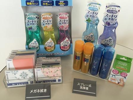 クリーニング2 桐生新宿店
