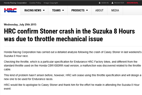 20150730_HRC confirm Stoner crash in the Suzuka 8 Hours was due to throttle mechanical issue