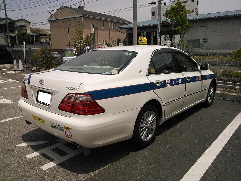 NEC_0456.jpg