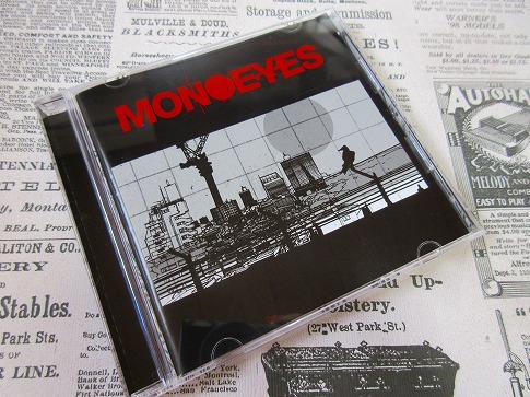 MONOETES
