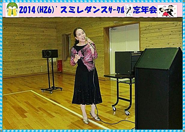 CIMG0368 -完成コピー-vert_NEW