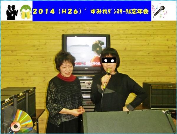 CIMG0376 -編集a 完成コピー-vert - コピー-vert