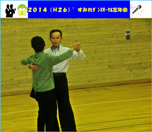 CIMG0385 -編集a 完成コピー-vert - コピー-vert
