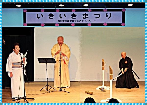 IMG_2908 -a 居合抜き3a - コピー-vert