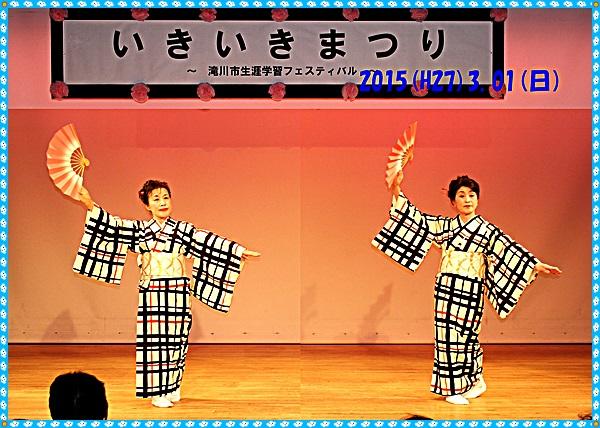 IMG_2950 -2944-2944大谷女史 コピー-vert_NEW