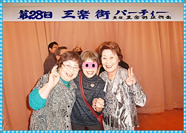 CIMG0256H女史