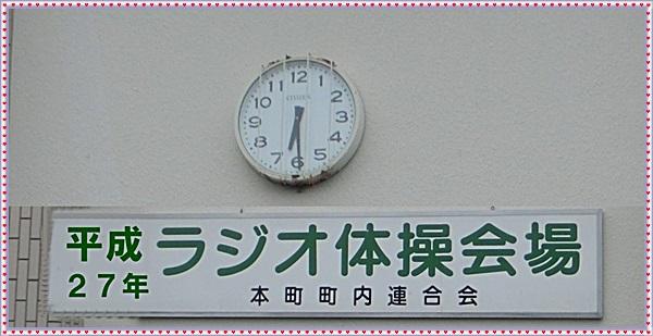 CIMG1442zz - コピー-vert