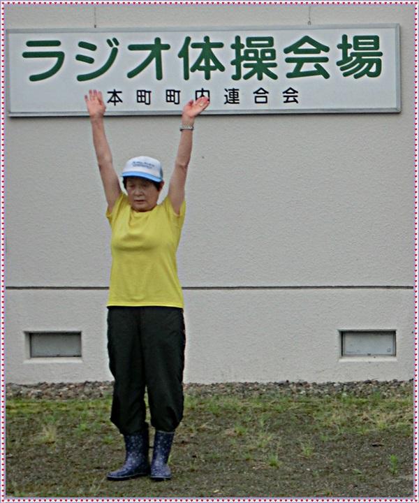 CIMG1447ラジオ体操一日目_NEW - コピー