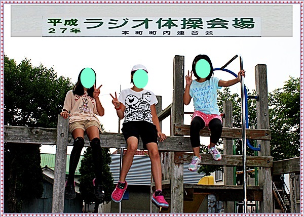 IMG_9864zz左からリホ.アンリ.アキコちゃん_NEW