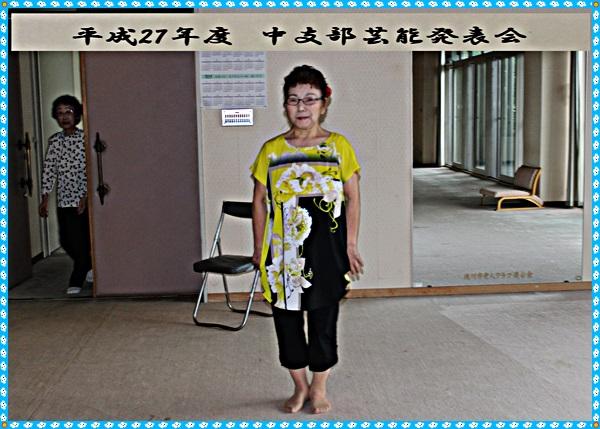 IMG_8748z.jpg