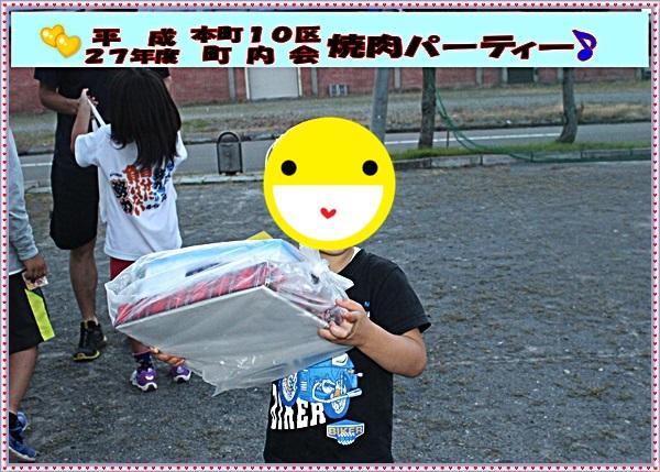 IMG_9265az.jpg