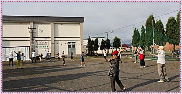 IMG_9308_20150816042805224.jpg