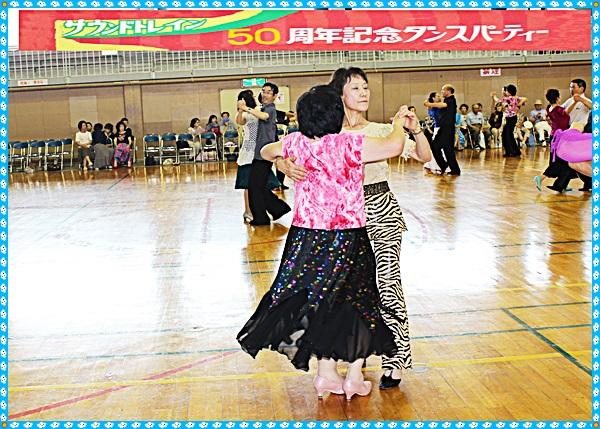 IMG_9381z.jpg