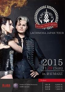 lacrimosa_japantour_20151129.jpg