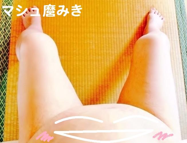 201507172111496c0.jpg
