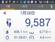 Screenshot_2015-07-28-02-02-4(2).jpg
