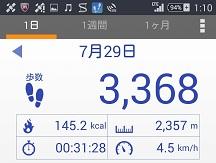 Screenshot_2015-07-29-01-10-25.jpg