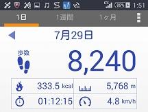 Screenshot_2015-07-29-01-51.jpg