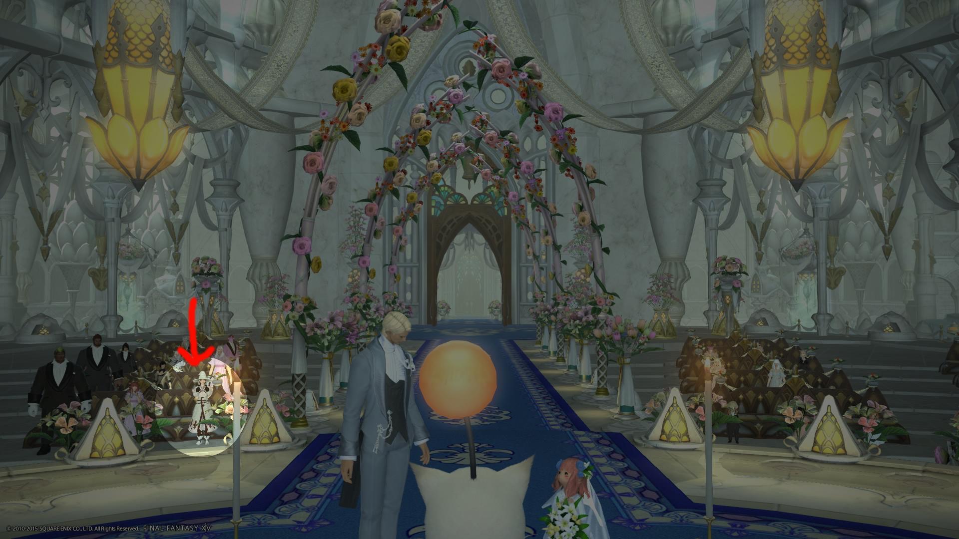 エッダちゃんで結婚式