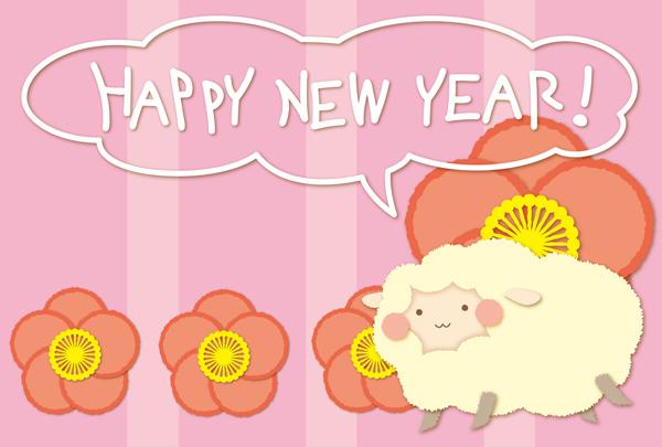 2可愛い羊20150101A