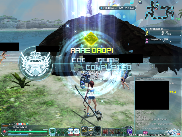pso20150725_233329_000.png