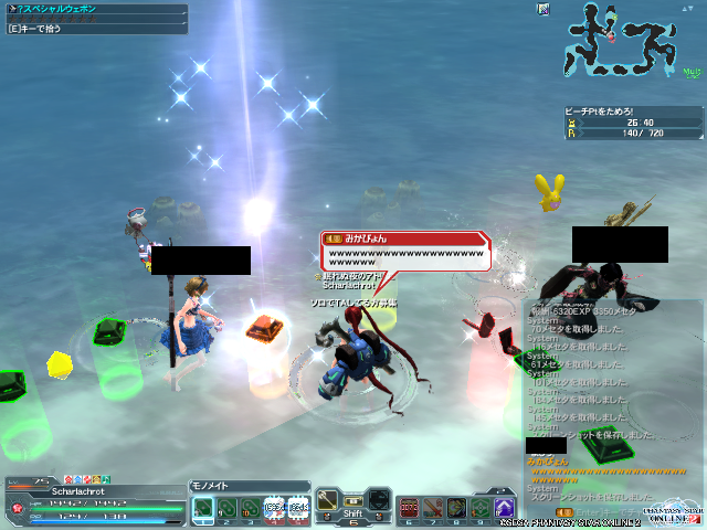 pso20150725_233340_002.png