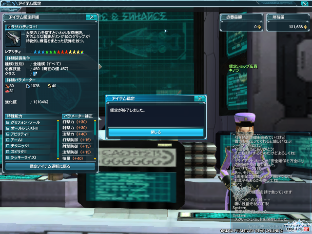 pso20150726_001316_003.png