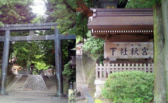 みちび<br />かれツアー in 諏訪大社