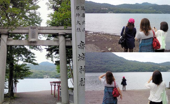 みちびかれツアー in 赤城神社