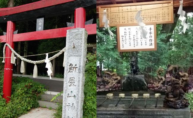 みちびかれツアー in 富士山