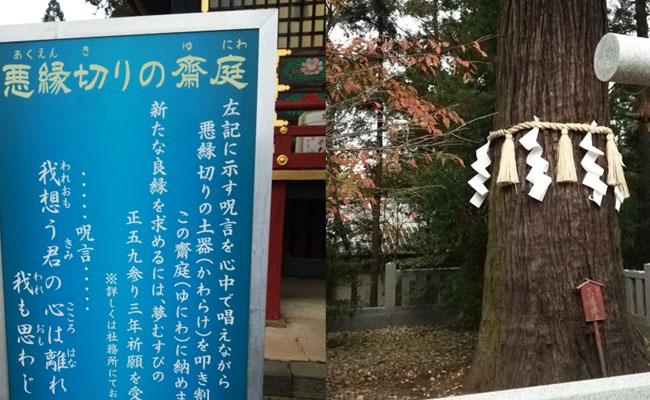 みちびかれツアー in 銚子~成田+大杉神社