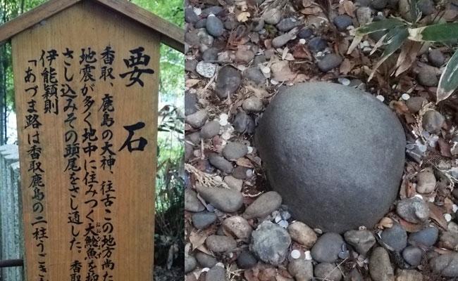 みちびかれツアー in 東国三社