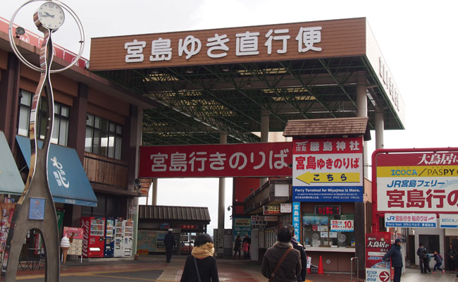 みちびかれツアー in 広島