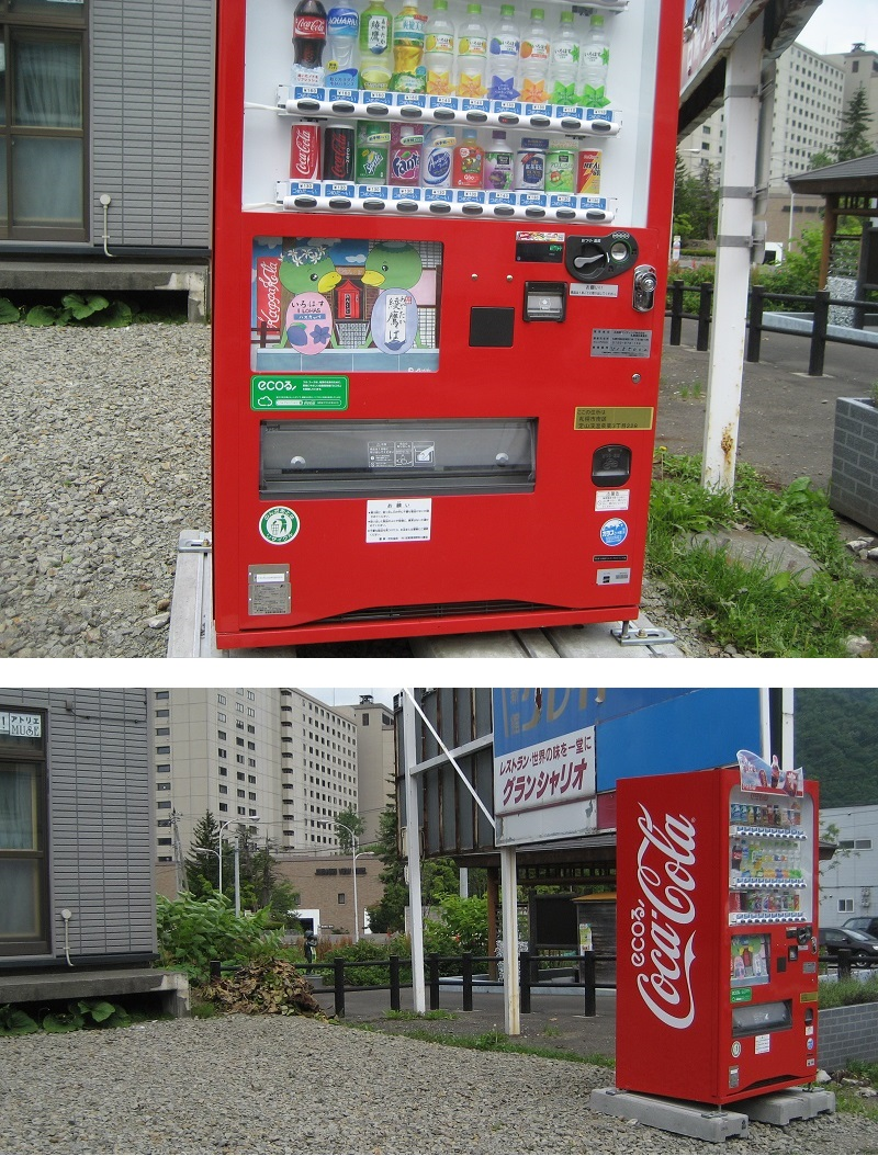 20150729_jihanki_01.jpg